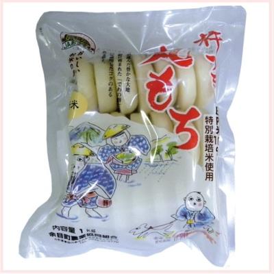 JAあまるめ 杵つき丸もち 1kg 特別栽培米使用