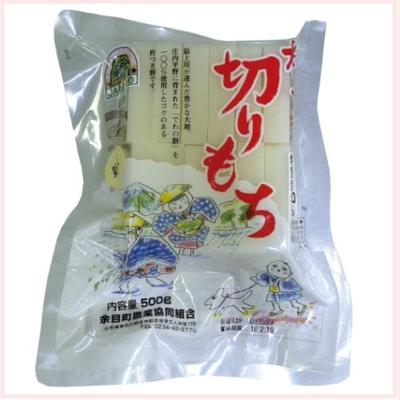 JAあまるめ 特別栽培米杵つき切り餅 500g