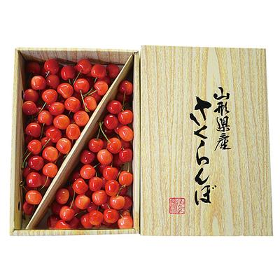 【期間限定】庄内産さくらんぼ 佐藤錦 Lサイズ 1kg バラ詰め ギフト用