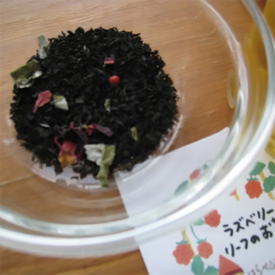 はらぺこファーム ラズベリーリーフのお茶 20g