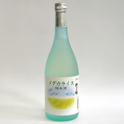 やまと桜(限定品) 純米酒メダカライス 720ml