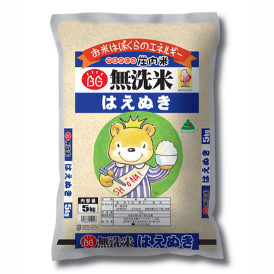 令和2年産 無洗米はえぬき5kg 山形の庄内米 お米はぼくらのエネルギー