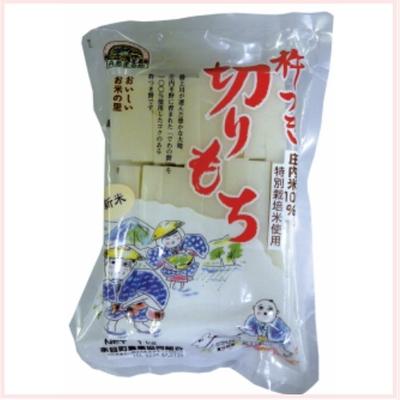 JAあまるめ ★個包装★杵つき切り餅 1kg 特別栽培米使用