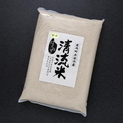 令和2年産 清流米はえぬき 5kg