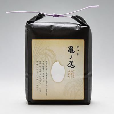 幻の米 庄内産亀ノ尾 2kg