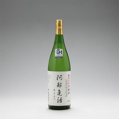 純米大吟醸 「亀の尾」100%使用 阿部亀治 原酒 1800ml