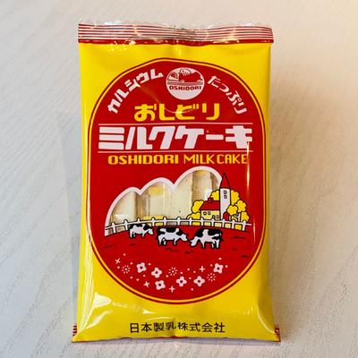 日本製乳 おしどりミルクケーキ 9本