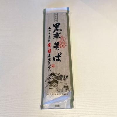 山形県庄内町 余目(あまるめ)黒米そば 1束(200g)