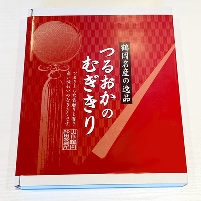 松田製麺所 つるおかのむぎきり 箱入(200g×5袋)
