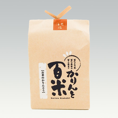 庄内米粉花林糖 かりんと百米(ひゃくべい)海老塩[88g]