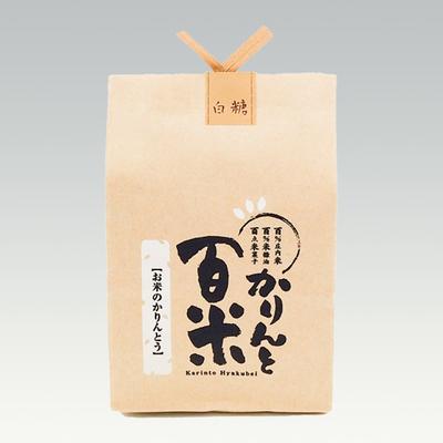 庄内米粉花林糖 かりんと百米(ひゃくべい)白糖[88g]