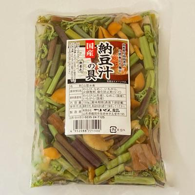 やまぜん食品 国産 納豆汁の具