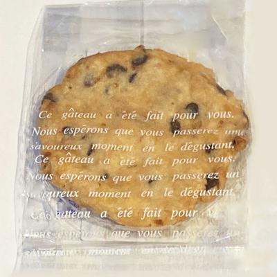 ひまわり園 チョコチップクッキー
