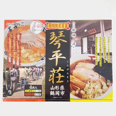 琴平荘ラーメン 箱 4食入(醤油・味噌各2食入)