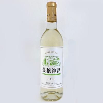 月山ワイン 豊穣神話 白 720ml
