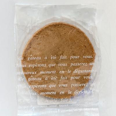 ひまわり園 コーヒークッキー