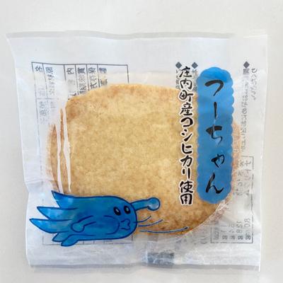 ひまわり園 フーちゃんクッキー 1枚