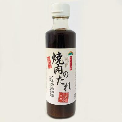 JA山形農工連 柿酢焼肉のたれ 310g