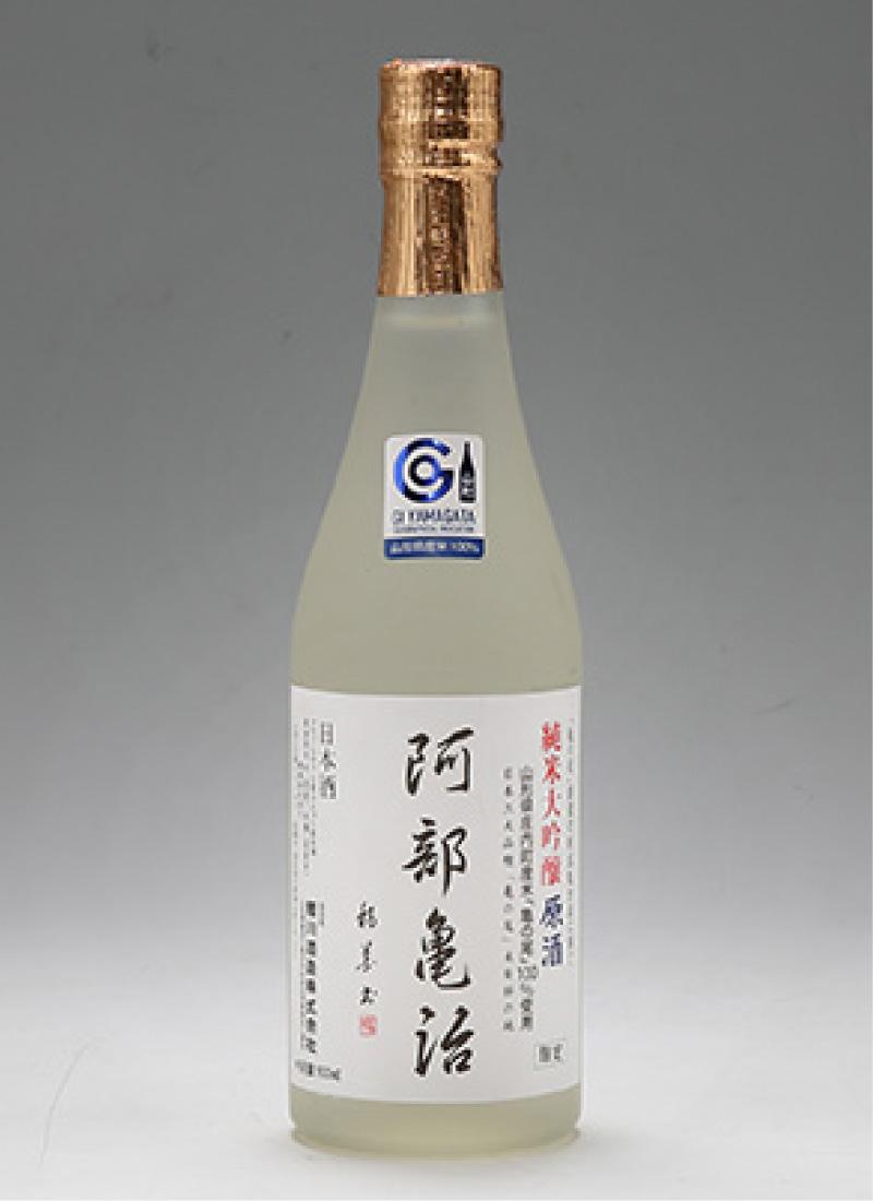 純米大吟醸 阿部亀治 生原酒