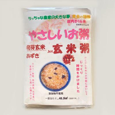 発芽玄米・あずき入り玄米粥 155g