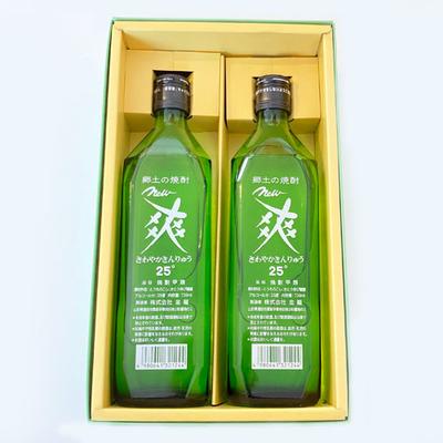 さわやかきんりゅう New爽 焼酎甲類720ml 2本箱入