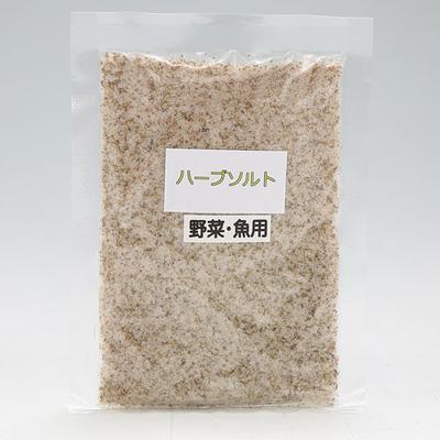 ハーブ研究所 ハーブソルト 1袋(90g)
