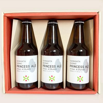 山形県産米『つや姫』使用ビール プリンセスエール3本(ギフト箱入)