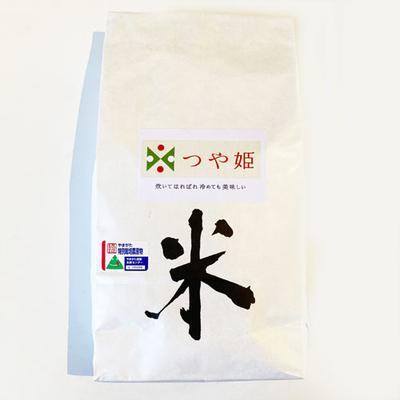 石垣農園の特別栽培米つや姫 2kg