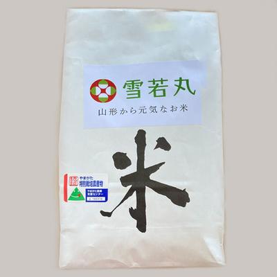 石垣農園の特別栽培米雪若丸 1kg