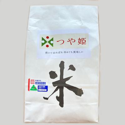 石垣農園の特別栽培米つや姫 1kg
