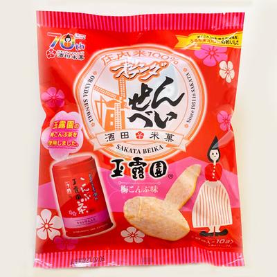 酒田米菓 オランダせんべい梅こんぶ味 2枚入×10袋