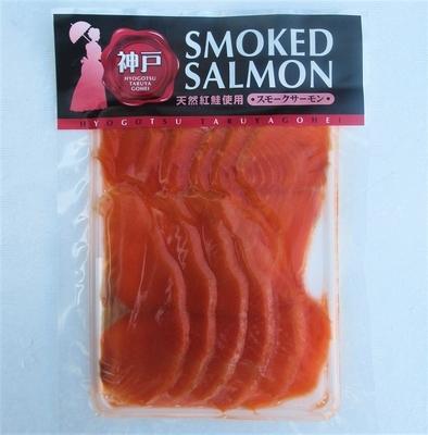 カナダ産天然紅鮭の無添加スモークサーモン 80g