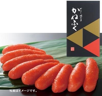 博多 かねふく からし明太子 [1本物] 400g【箱入】