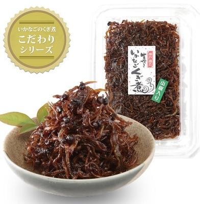 新物】 生炊き いかなごくぎ煮 60g〔山椒入り〕【包装対応