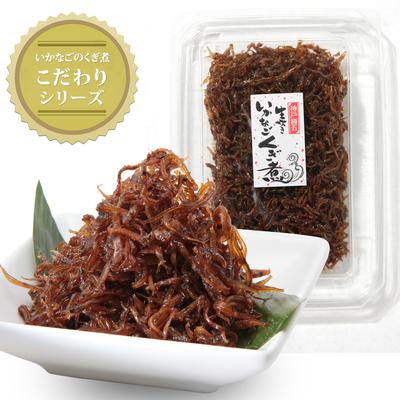 新物【包装対応】 生炊き いかなごくぎ煮 300g〔生姜入〕