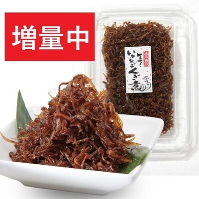 新物【包装対応】 生炊き いかなごくぎ煮 200g〔生姜入〕