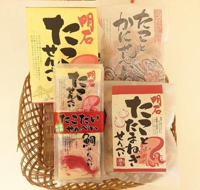 明石たこせんべい味くらべセット【送料無料】