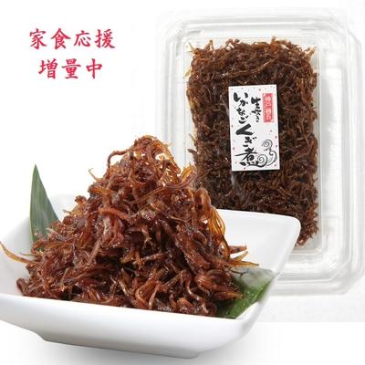 新物【包装対応】 生炊き いかなごくぎ煮 450g〔生姜入〕