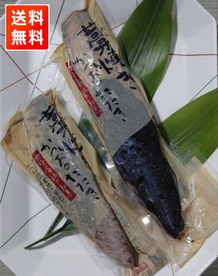 【送料込】鹿児島産 一本釣 かつおのたたき  2節タレ付