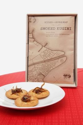 SMOKED KUGINI (「燻製」いかなごくぎ煮) 〔詰合せ可〕