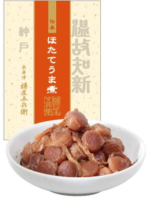 北海道産 ほたてうま煮〔詰合せ可〕