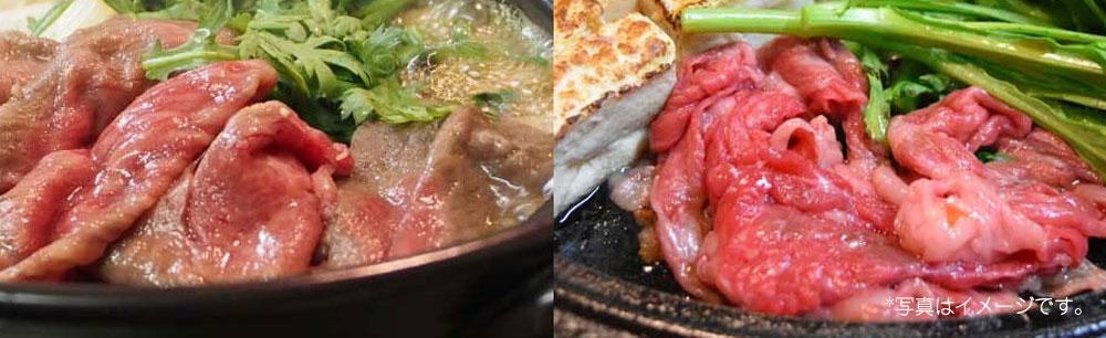 """""""すき焼きにぴったりの松阪肉のラインナップ"""""""