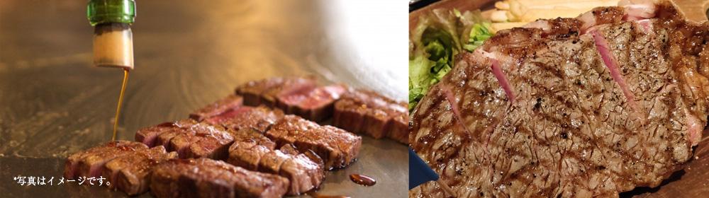 松阪肉 ステーキ