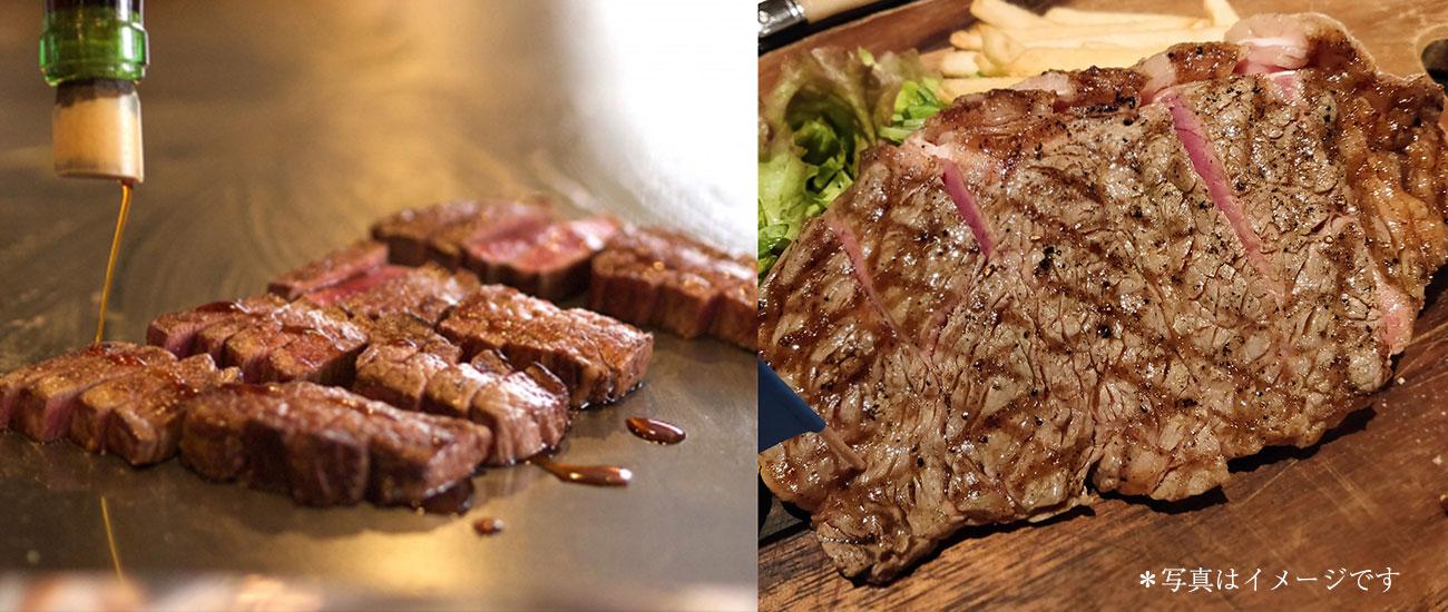 ステーキにぴったりの松阪牛の部位・商品一覧です。