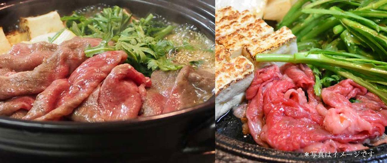 すき焼きにぴったりな松阪肉の部位・商品一覧です。
