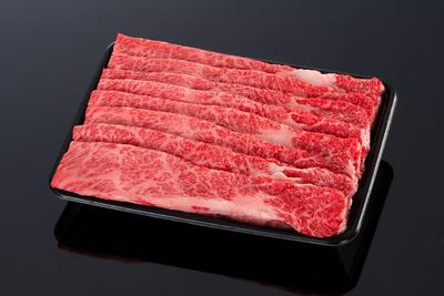 (冷凍)【濃厚な味わい】松阪牛 肩ロースしゃぶしゃぶ【500g】