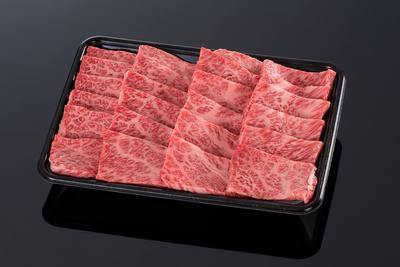 (冷凍)【脂を楽しめる】松阪牛三角バラ焼肉用 500g【希少部位】
