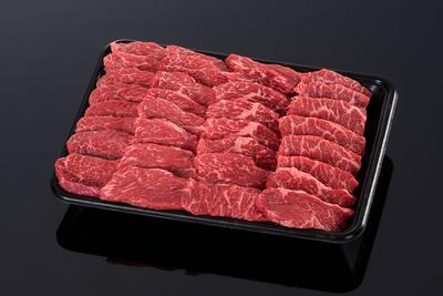 (冷凍)【500g】松阪牛モモ焼肉用【赤身の美味しさ】