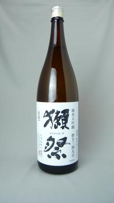 獺祭 純米大吟醸39 1800ml