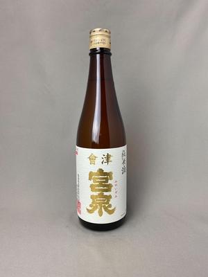 會津 宮泉 純米酒 720ml